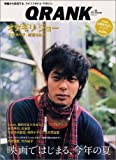 QRANK (Vol.10(2005Summer))