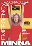 Emergency Workout [DVD] [Import]
