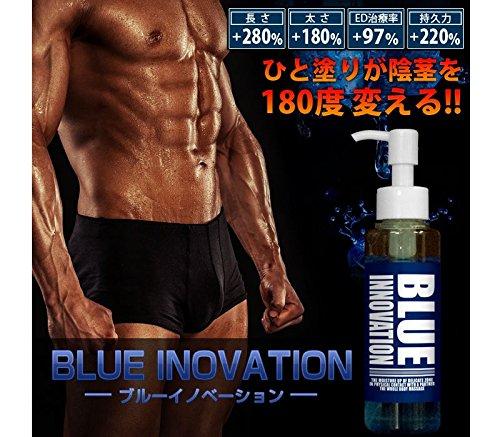 青のリキッドを直接塗り込む事で100%の性能を完全再現した究極精力アイテム