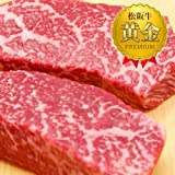 【父の日 ギフト】松阪牛 (赤身ステーキA5100g×2枚)