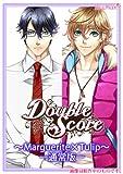 Double Score~Marguerite×Tulip~ 通常版
