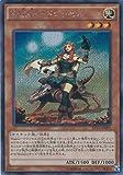 Kozmo-ドロッセル シークレットレア 遊戯王 エクストラパック2016 ep16-jp01