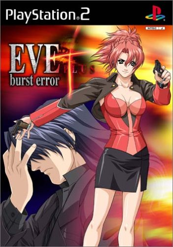 EVE burst error PLUS 限定版DVD-BOX