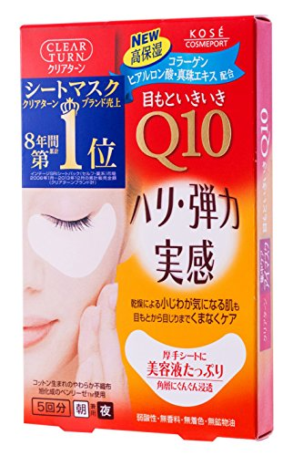 kose-cosmeport-clear-turn-eye-zone-mask-five-times-28ml-a-5