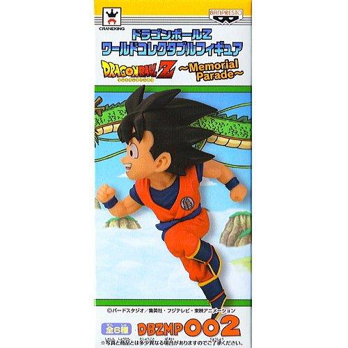 Dragon Ball Z Warudokorekutaburufigyua -Memorial Parade- [DBZMP002. Goku ] ( single)