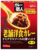 江崎グリコ カレー職人 老舗洋食カレー (中辛) 180g×10個