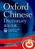 Oxford Chinese Dictionary