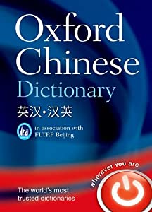 download chinese english dictionary for mobile phone