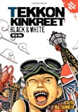 TEKKONKINKREET: Black & White (Black and White)