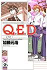 Q.E.D.証明終了 第36巻 2010年06月17日発売