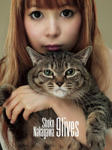 9lives(初回生産限定盤)(DVD付) [CD+DVD, Limited Edition]