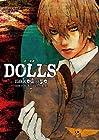 DOLLS 第7巻