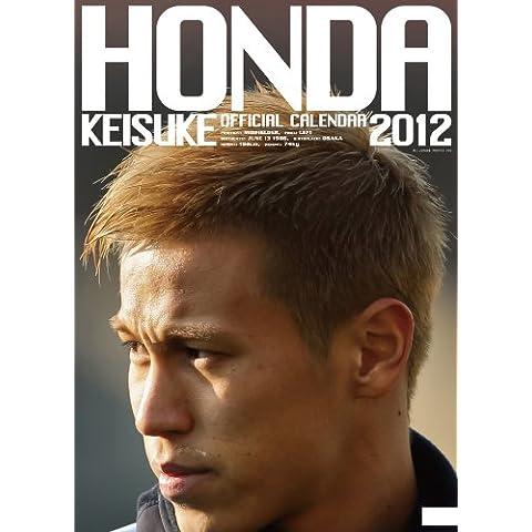 本田圭佑 [2012年 カレンダー]