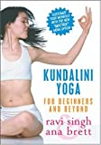Kundalini Yoga for Beginners & Beyond [DVD] [Import]