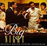 Big Night: Original Motion Picture Soundtrack
