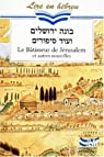Le B�tisseur de J�rusalem : Et autres nouvelles par Kenigsberg