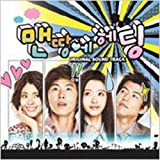 ドラマ/地面にヘディング OST(韓国輸入盤)