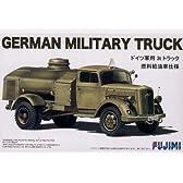 1/72 ドイツ軍用トラック 燃料給油車仕様