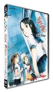 Koi Kaze, Vol. 2: Budding Attraction