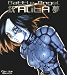 Battle Angel Alita Complete Collectio...
