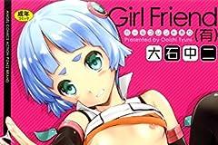 萌え美少女とのコミカルなエロ漫画・大石中二「Girl Friend(有)」