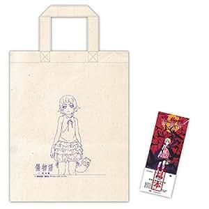 【Amazon.co.jp限定】傷物語<I鉄血篇>  トートバッグ付通常前売券 [DVD]
