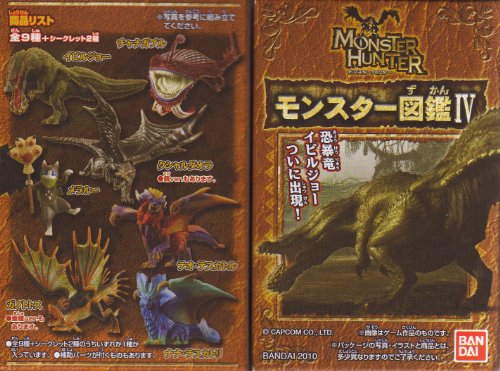 Monster Hunter Picture Book Series Figure