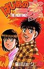 はじめの一歩 第78巻 2006年11月17日発売