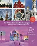 img - for First Russian Reader for beginners bilingual for speakers of English: First Russian dual-language Reader for speakers of English with bi-directional ... audiofiles for beginners (Russian Edition) book / textbook / text book