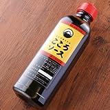 木下製麺所特製 富士宮焼きそば専用 こころソース(500mlボトル)