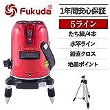 FUKUDA フクダ 5ライン レーザー墨出し器 エレベーター三脚(1450mm)セット EK-459P【日本語説明書付属】