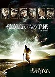 ����������̎莆 (����BOX�t ��������) [DVD]