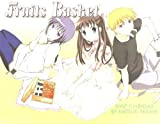 Fruits Basket (Calender)