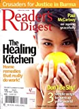 Reader's Digest (リーダーズ ダイジェスト) 2006年 03月号 日本洋書販売