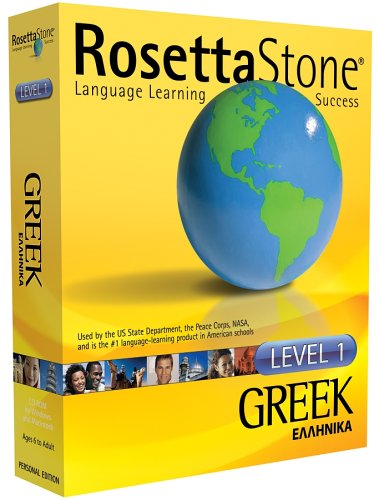 Rosetta Stone V2: Greek Level 1 [OLD VERSION]