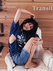 白石美帆写真集「Transit」