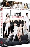 echange, troc I need romance