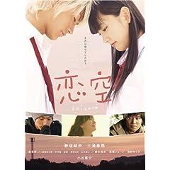 �� �� �X�^���_�[�h�E�G�f�B�V���� [DVD]