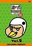 秘密結社 鷹の爪 NEO2[DVD]