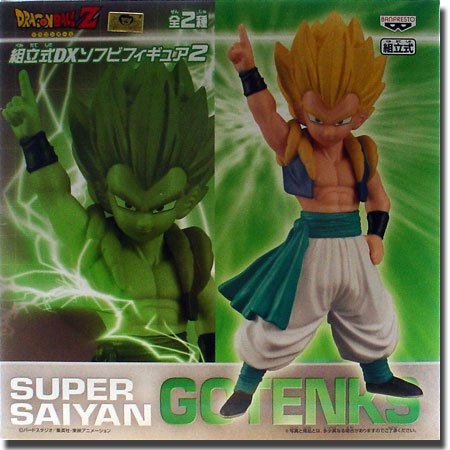 Dragon Ball Z DX Super Saiyan Gotenks Action Figure - Buy Dragon Ball Z DX