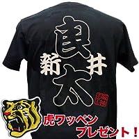 阪神タイガース 漢字選手Tシャツ Tigers 新井良太選手Tシャツ (L)