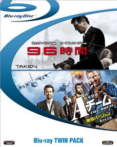「96時間」+「特攻野郎Aチーム THE MOVIE(無敵バージョン)」(初回生産限定) [Blu-ray]