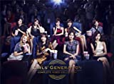 GIRLS' GENERATION COMPLETE VIDEO COLLECTION(通常盤DVD)
