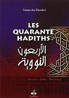 Les Quarante hadiths : Edition bilingue français-arabe