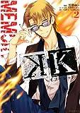 K -メモリー・オブ・レッド-(2) (KCx ARIA)