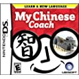 My Chinese Coach - Nintendo DS