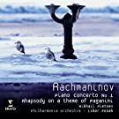 Rachmaninoff: Piano Concerto No.1 - Rhapsody on a theme of Paganini