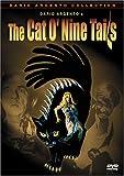 Cat O' Nine Tails (Widescreen)