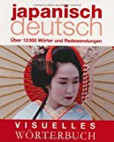 Visuelles Woerterbuch Japanisch-Deutsch