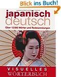 Visuelles W�rterbuch Japanisch-Deutsc...